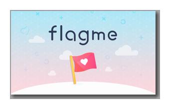 フラグミーのアプリ