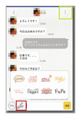 mimiのアプリ評価