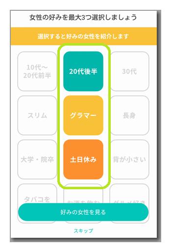 qoonのネットマーケティング